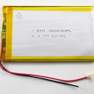 универсальные мобильные батареи для планшетов ziz в Кыргызстан: Акумуляторы для смартфонов и планшетов универсальная #365590PL 3,7v