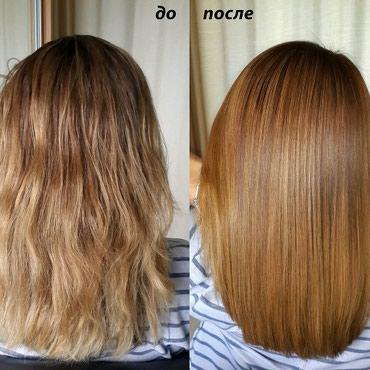 Кератинлвое выпрямление волос с бразильским составом 1200сом в Бишкек