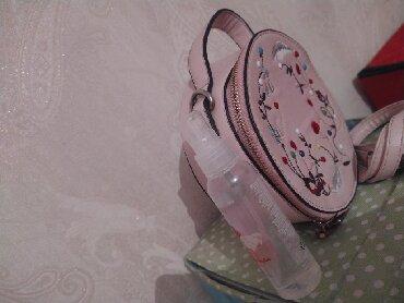 Розовая сумка таблетка. Новаяс ремешком . С доставкой по городу