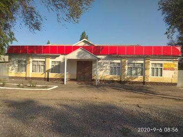 samsung galaksi s 7 в Кыргызстан: Продам Дом 268 кв. м, 7 комнат