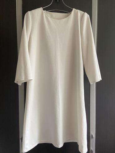 Новое легкое платье трапеция