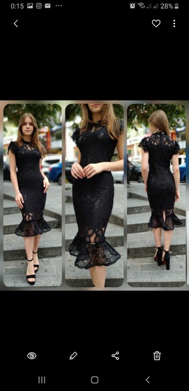 Платье.  Стильное платье на в Кант