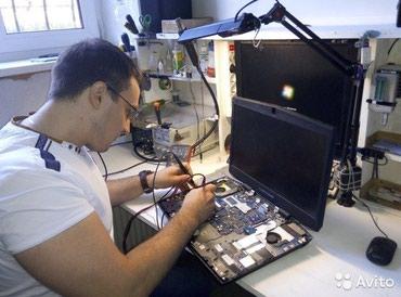 Ремон компьютеров в Бишкек