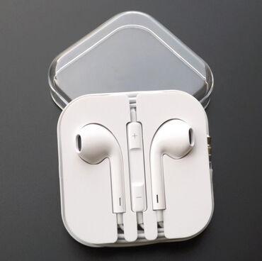 Headset вкладыши E21 универсальные для IOS