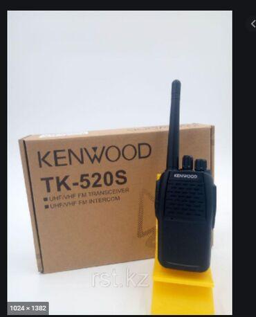 Радиостанция KENWOOD TK-520S