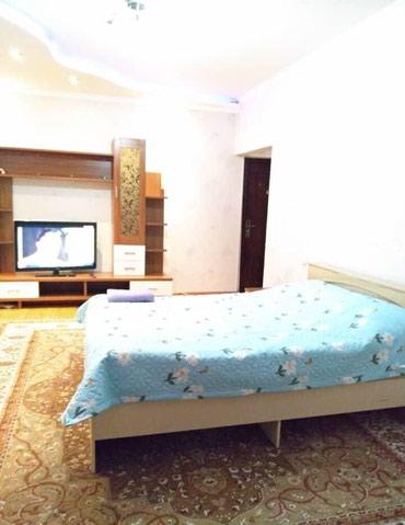 Сдаю квартиры посуточно в центре в Бишкек