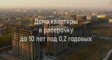 гбо 4 поколения в Кыргызстан: Продам Дом 90 кв. м, 4 комнаты