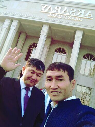 Развлечения - Кыргызстан: Тамада комузчу ырчы аккордеон
