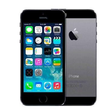 22 объявлений | ЭЛЕКТРОНИКА: IPhone 5c | 16 ГБ | Черный Б/У