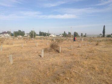 забор бишкек в Кыргызстан: Продам 218 соток Для бизнеса от собственника