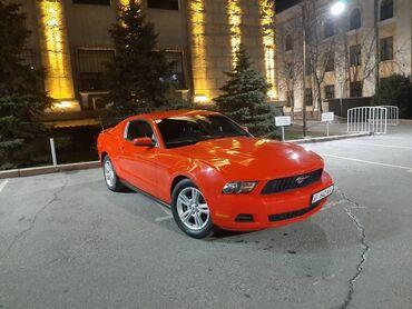 Автомобили в Бишкек: Другое 3.7 л. 2020