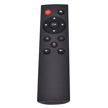 Bakı şəhərində Pult TV box ve PC ucu
