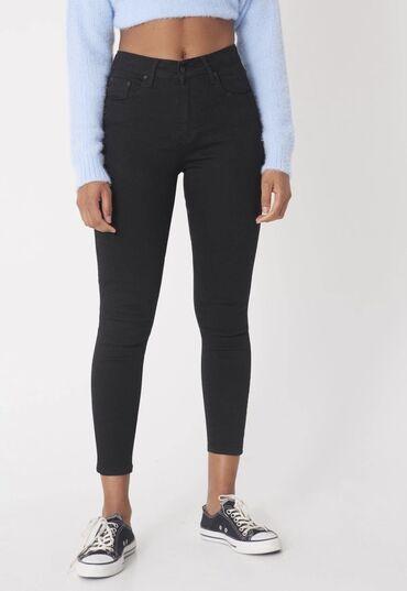 чёрные зауженные джинсы мужские в Кыргызстан: Джегинсы 26 размер  Турецкая фирма addax Качество  Состояние: абсолют