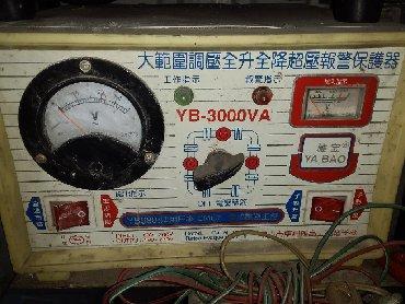 стабилизаторы напряжения volter в Кыргызстан: Стабилизатор