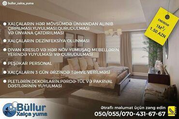 xalca yuma sirketleri sumqayit - Azərbaycan: Xalçaların yuyulması   Xalçalar, Palaz, Ala-kiyiz, Şırdak   Pulsuz çatdırılma