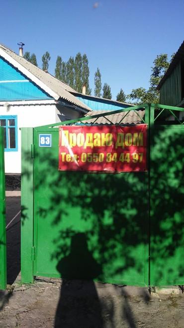 Продажа Дома от собственника: 55 кв. м., 4 комнаты в Лебединовка