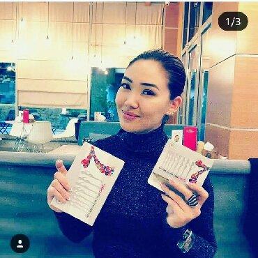 эффективные препараты для похудения в Кыргызстан: Препарат на растительной основе А также с натуральными эффективными ин