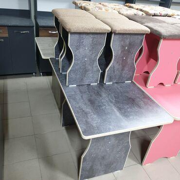 Стол тобуретка стуля комплект для кухни для дома для столовые стол