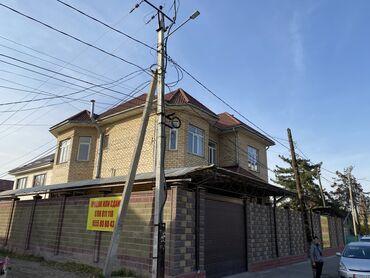агентство элитной недвижимости в Кыргызстан: Сдам в аренду Дома от собственника Долгосрочно: 360 кв. м, 8 комнат