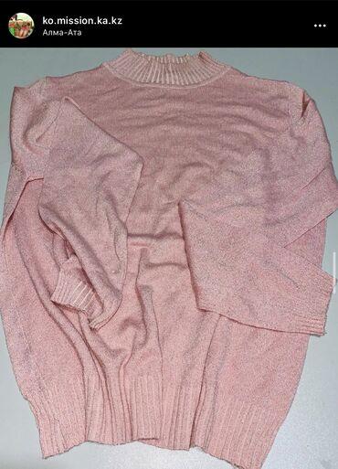 Пудовый свитер очень нежный