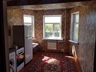 элевит цена в бишкеке фармамир в Кыргызстан: Продается квартира: 2 комнаты, 82 кв. м