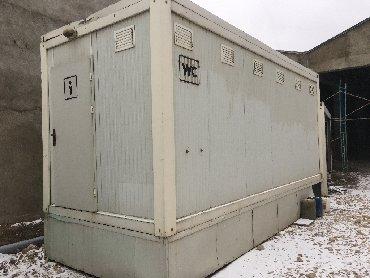 buna dəyişərəm - Azərbaycan: Tualet (WC) Konteyner İCARƏYƏ verilir.  Uzunu 6m Eni 2m 40sm  Yeni tür