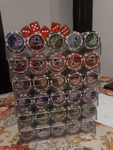 Продаю фишки всё новые оригинал в Бишкек