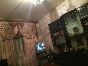 ремонт катеров в Азербайджан: Продается квартира: 3 комнаты, 67 кв. м