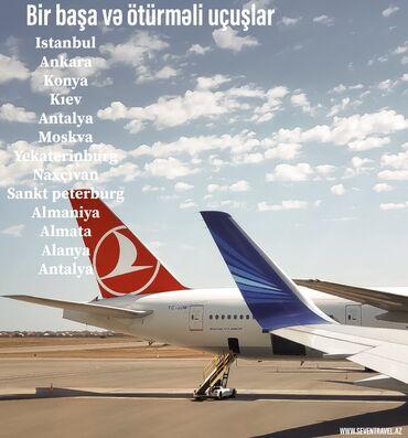 виза на шри ланку в Азербайджан: Визы и путешествия