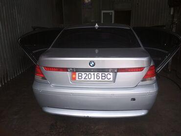 BMW 7 SERIES in Ак-Джол: BMW 7 series 3.5 л. 2004