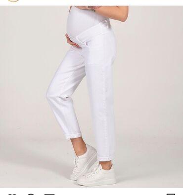 11227 объявлений: Новая!  Брюки Для беременных, Белая Отличная качество,Турция 50-52р