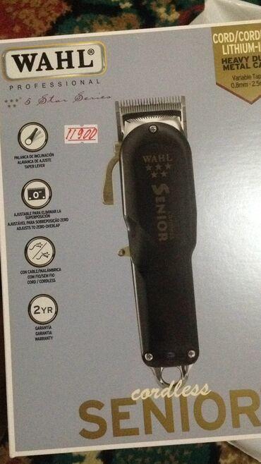 швейная машинка маленькая купить в Кыргызстан: Машинка для стрижки Wahl senior cordiess