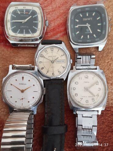 Продаю советские часы, состояние хорошее, всем требуется профилактика
