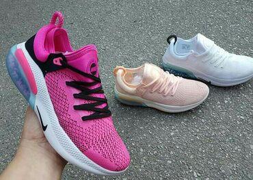 Nike air max zenske patike NOVO 36-41