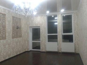 Ремонт в бишкеке, поклейка в Бишкек