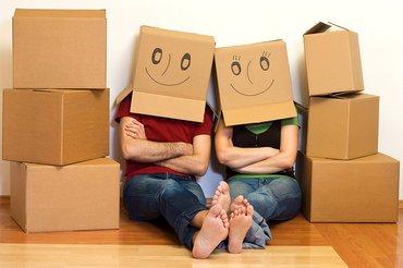 Молодая семья снимает квартиру  в Бишкек