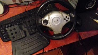 Продаю руль с педалеми на компьютер