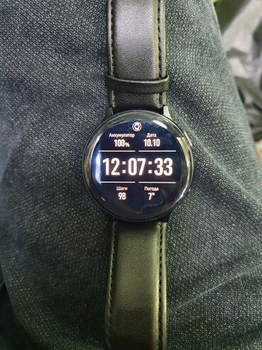 пузырчатая пленка бишкек in Кыргызстан | ГРУЗОВЫЕ ПЕРЕВОЗКИ: Galaxy watch active 2 44mm, комплект з.у. на стекло защищён пленкой. С