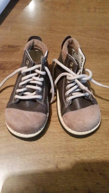 Kozne decje cipele sa anatomskim ulozkom. Rucno radjene. 20 vel. Nove. - Palic