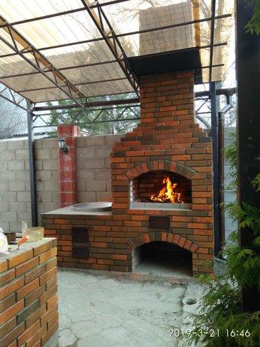 забор бишкек в Кыргызстан: Продам Дом 150 кв. м, 4 комнаты