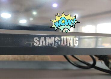 ЖК телевизор Самсунг 42 дюйма