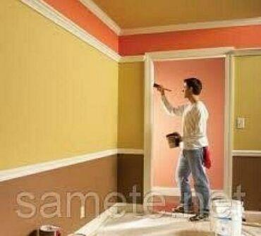 Краска покраска покраска побелка стен потолков Покраска фасада