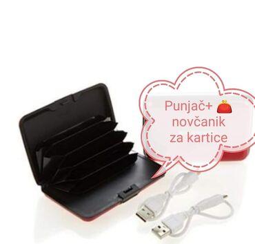 E-Charge Wallet – Novčanik punjačSamo 1.500 dinara. E-Charge Wallet –