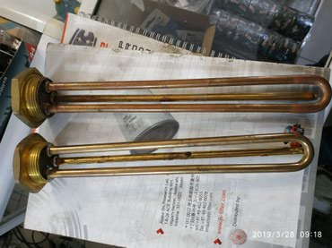 "тэн для горячей воды в Кыргызстан: Тэн ""ariston"" 2 шт. 1,5квт"