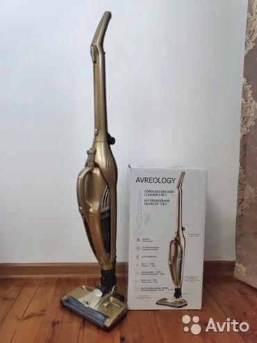 Пылесос AvreologyПылесос для быстрой и комфортной уборки вашего