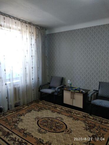 анатомия сельскохозяйственных животных в Кыргызстан: Посуточно сдаю 1 комнатную квартиру в центре города на Чуй/ Карпинке