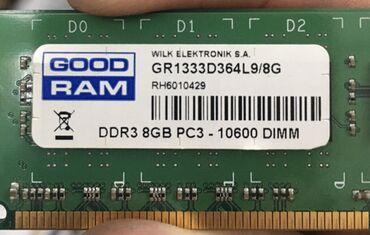 Оперативная память - Кыргызстан: Продаю оперативную память 8GB DDR3 GOODRAM  Имя модуля Wilk Ele