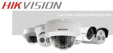 ad-image-33295482