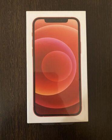 mini cooper clubman в Кыргызстан: Новый iPhone 12 mini 64 ГБ