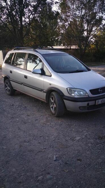 Opel - Кыргызстан: Opel Zafira 1.8 л. 2003